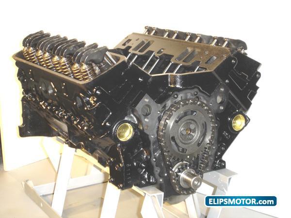 elipsmotor moteur marin moteurs de bateaux crusader moteurs marins remanufactur s. Black Bedroom Furniture Sets. Home Design Ideas
